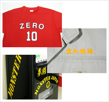 刺繍・オリジナルTシャツなら「M&P 井上企画」